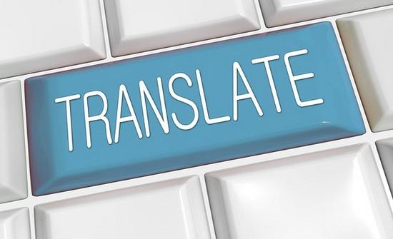 괜찮은 다국어 번역 서비스 추천