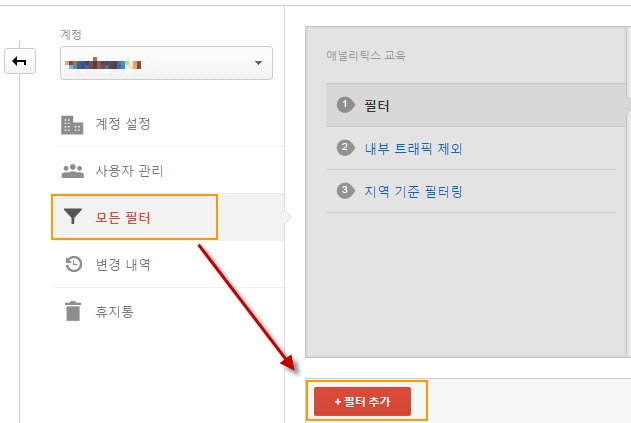 Add All filters in Google Analytics