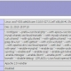 Changed to PHP version 7.0.0p1