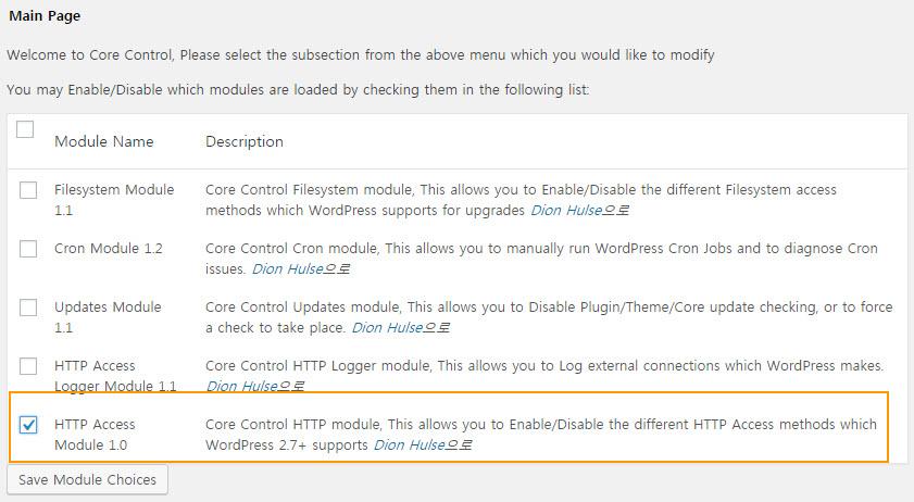 Core Control WordPress Plugin