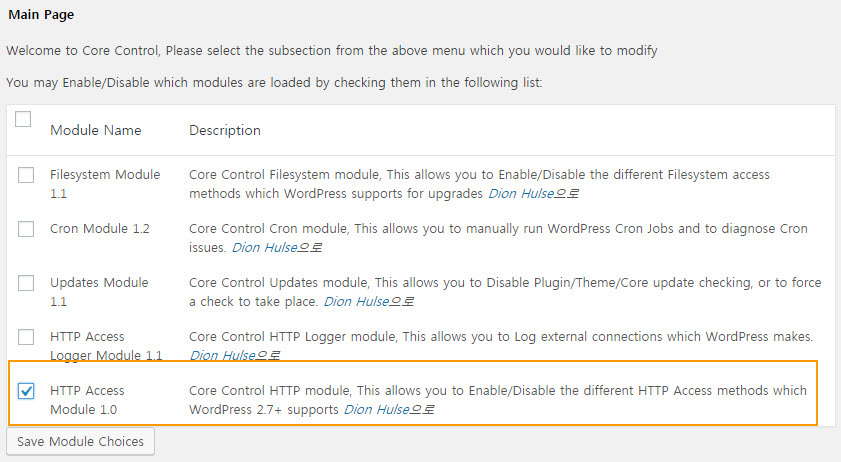 Core Control WordPress Plugin