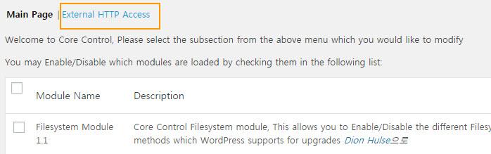 External HTTP Access