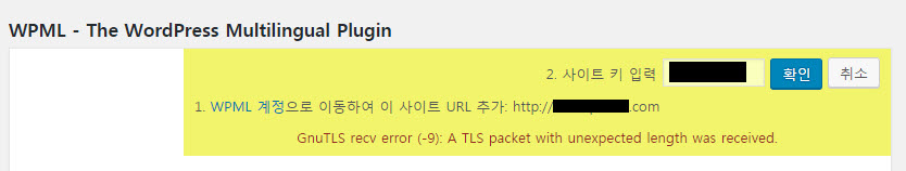 GnuTLS recv error in wpml 2