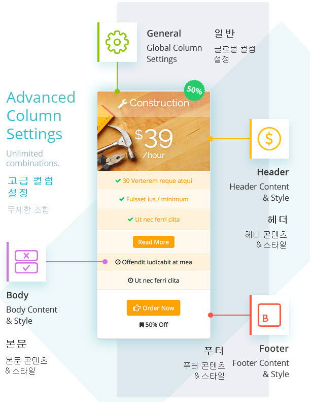 Go Pricing Settings