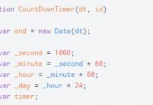 javascript date timer 218x150  -  javascriptを使った簡単な日付のカウントダウン