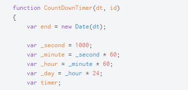 javascript를 사용한 간단한 날짜 카운트다운