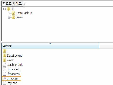 Cafe24 htaccess file