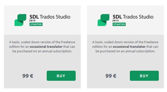 [번역] SDL Trados Studio 2015 체험판 다운로드