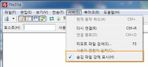 FTPで隠しファイルを強制表示Show hidden files in FTP client