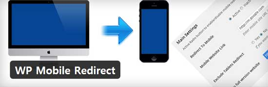 WP Mobile Redirect - 아이폰/모바일 기기를 감지하여 리디렉션시키는 방법