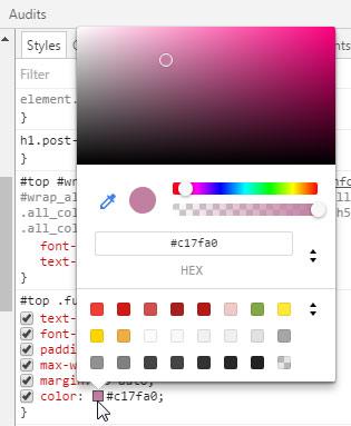 그림 7: 구글 개발자 도구의 색상 선택기(Color Picker)
