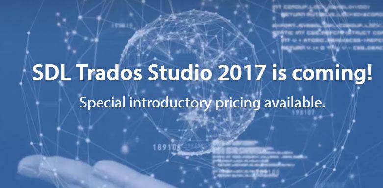 [번역] SDL Trados Studio 2011 업그레이드 단종 안내