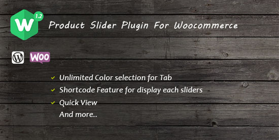 WCBox - WooCommerce용 상품 슬라이더 플러그인