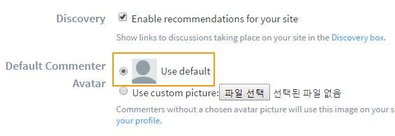 Default-Commenter-Avatar