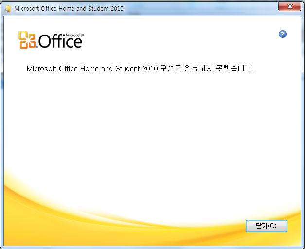 office-error
