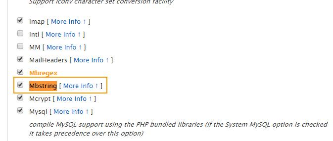 EasyApache를 사용하여 Apache/PHP 모듈을 활성화하는 방법