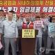 사진: 연합뉴스