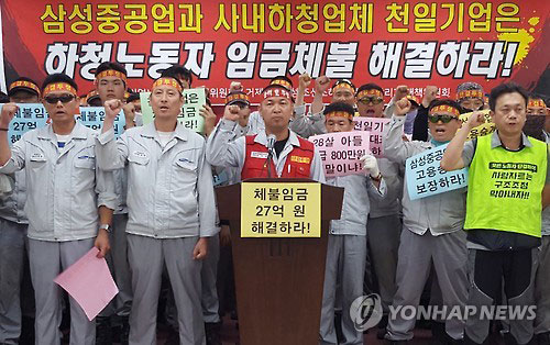 [낙서장] 부끄러운 대한민국 – 임금 체불 일본의 10배