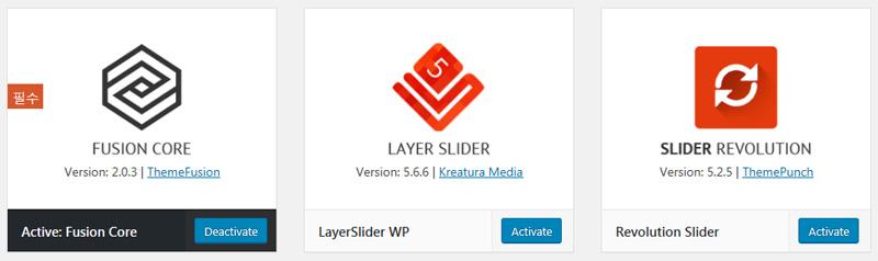 Avada テーマに含まれているスライダープラグイン