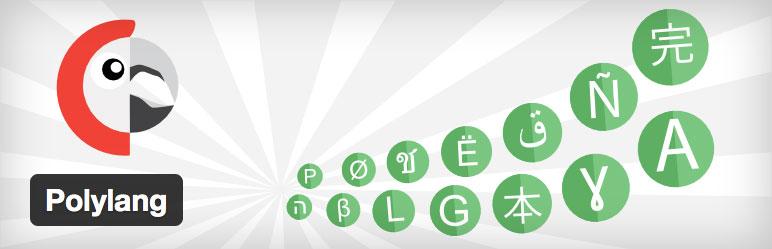 Polylang  -  WordPress 多言語プラグイン