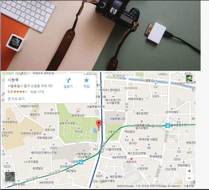 비주얼 컴포저에서 구글 지도 삽입하기