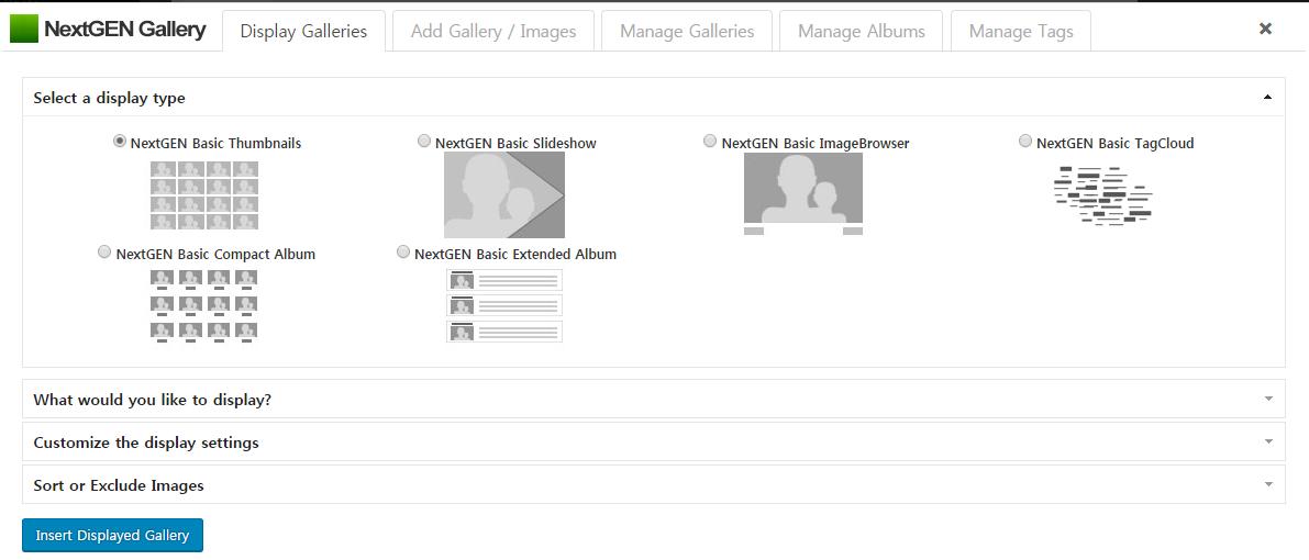 NextGEN Gallery 옵션