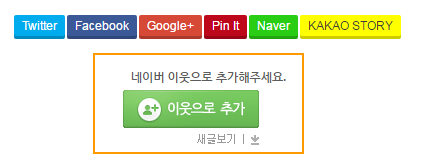 naver-connect-in-actions