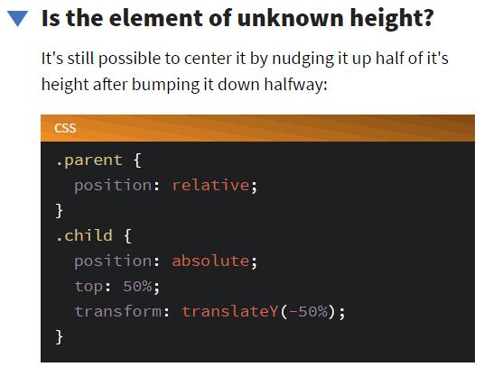 CSS를 이용한 가운데 정렬 방법