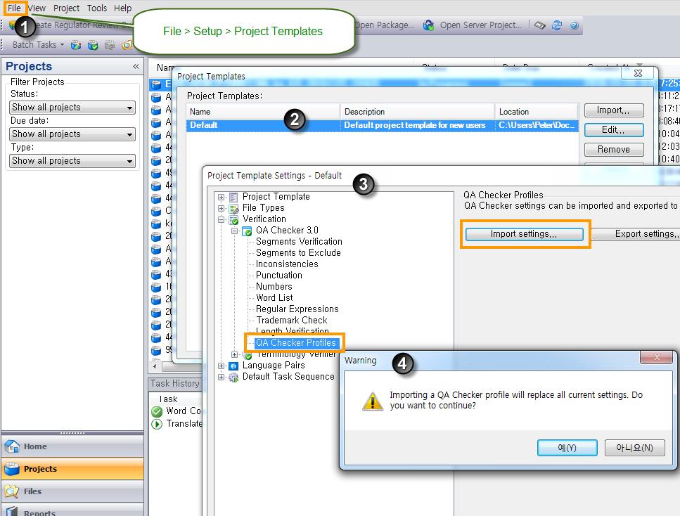 [SDL Trados Studio] 고객사에서 QA Checker/Term Base 설정을 보내올 경우