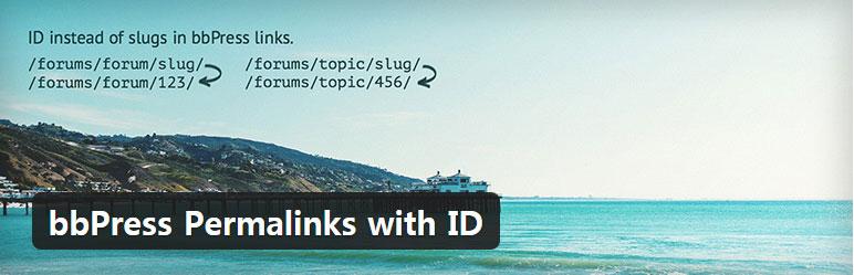 워드프레스 bbPress의 게시글 고유주소를 ID로 바꾸기 8