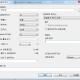 zip 파일 암호화