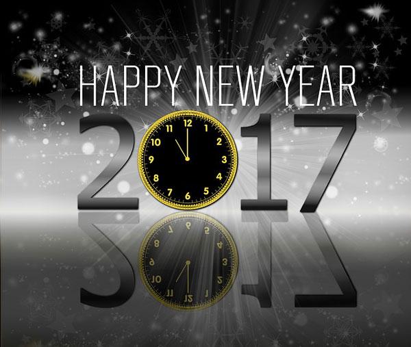 즐거운 연말연시 되시고 새해 복많이 받으세요