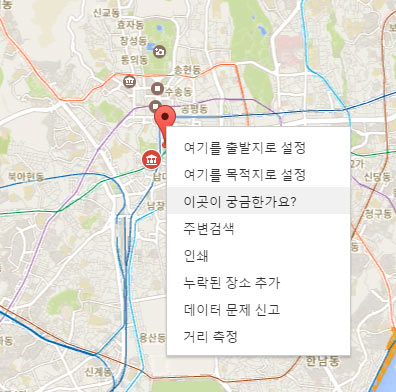 Googleマップの座標ファギンこと