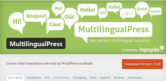 MultilingualPress WordPress マルチサイト多言語プラグイン