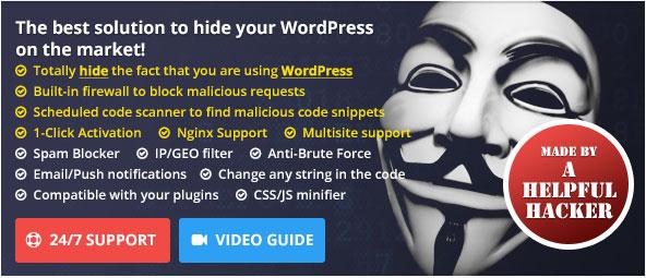 워드프레스 정보를 숨기는 Swift Security Bundle 플러그인