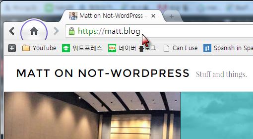 신규 도메인 .blog 도메인 이름