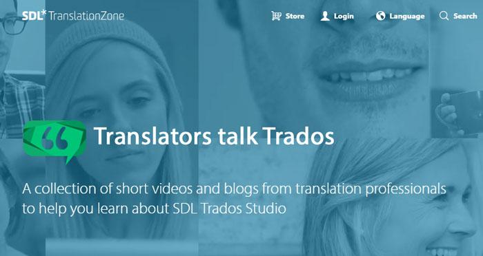 번역가들이 전하는 SDL Trados Studio 사용법