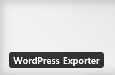 [워드프레스] 특정 글, 페이지를 내보낼 수 있는 WordPress Exporter
