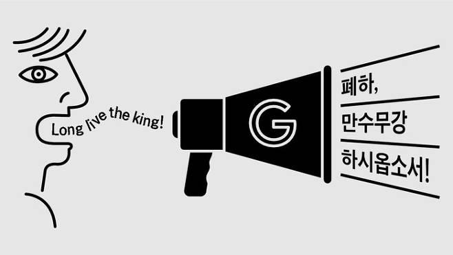 [뉴스] 진화하는 번역기… 사라지는 번역가?