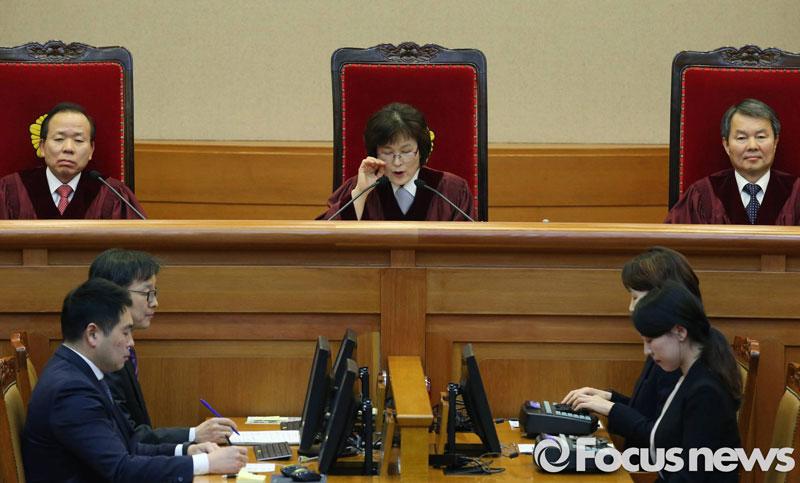 박근혜 대통령 탄핵 헌법재판소 선고문 [전문]