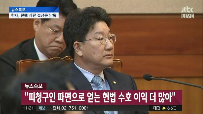 박근혜 탄핵… 정의는 살아있다