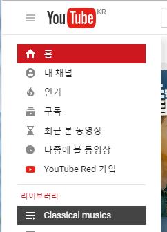 YouTubeのリピート再生