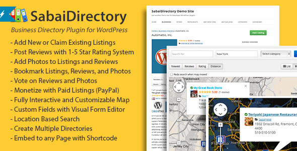 Sabai Directory WordPressのプラグイン