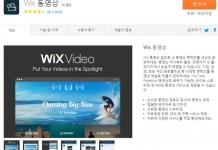 Wix動画