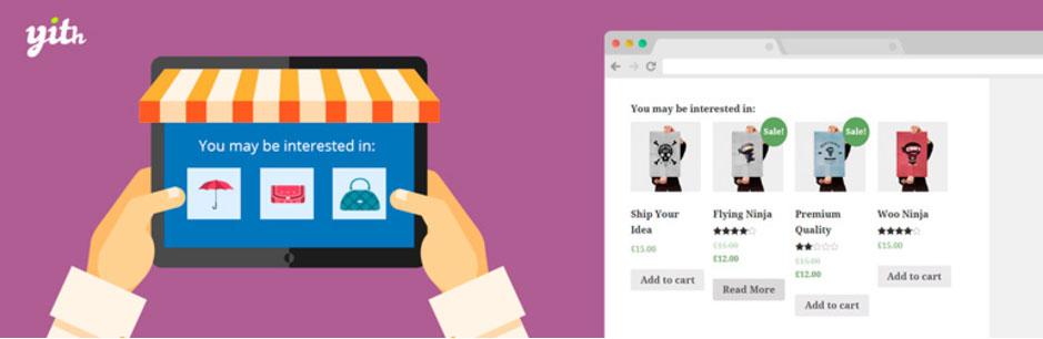 WordPress 最近見た商品を表示プラグイン