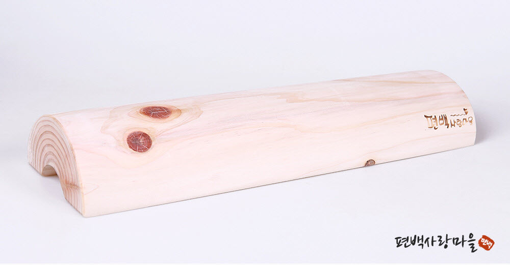 편백나무 목침