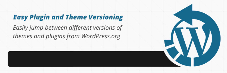WordPress ロールバックプラグイン
