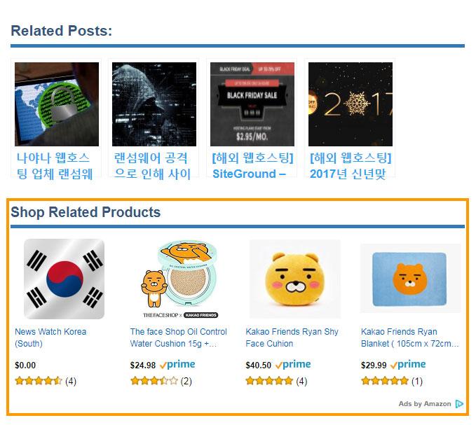 アマゾンネイティブショッピング広告