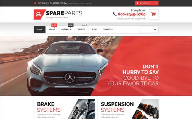 자동차 부품 판매점용 워드프레스 테마