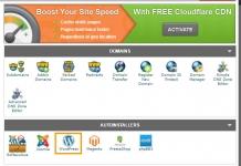 해외 웹호스팅 Siteground